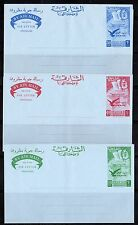 UAE SHARJAH 1963 SHEIKH SAQ BIN SULTAN AL QASSIMI THE FIRST SET OF AIR LETTERS