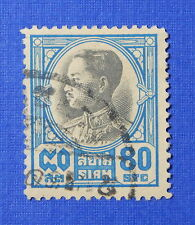 1928 THAILAND 80 SATANG SCOTT# 214 MICHEL # 206 USED                     CS22105