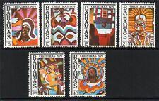 BAHAMAS SG550/5 1979 CHRISTMAS MNH