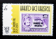TRISTAN DA CUNHA 1979 Roland Hill 5p INVERTED/WMK SG266w SALE PRICE FP93