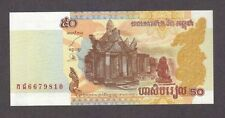 2002 50 RIELS CAMBODIA CURRENCY GEM UNC BANKNOTE NOTE MONEY BANK BILL CASH ASIA