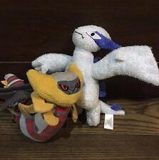"""Lot of 2 Giratina 2008 & Fuzzy Lugia 2006 Pokemon Banpresto Japan 7"""" Plush"""