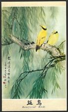 PR China T.79 #1805-9 1982 Beneficial Bird on First Day Folder