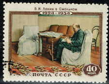 Russia Communist Leader Lenin in his Office stamp 1954