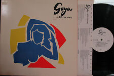 Goya...a Life in Song (Soundtrack) (Placido Domingo,Gloria Estefan,Richie Havens