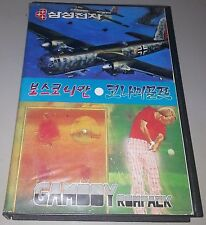 SOUTH KOREAN GAMBOY/JAPAN SEGA MASTER SYSTEM MSX PORT MULTI CART IN BOX RARE