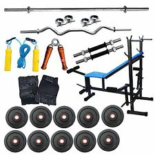 FITFLY BRAND NEW COMBO 50 KG WITH 8 IN 1 BENCH HOME GYM WEIGHT LIFTING PACKAGE