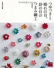 Nihon Vogue-Sha Craft Pattern Book Japanese Traditional TSUMAMI Fabric Flowers