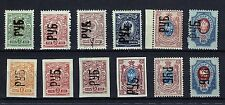 UKRAINE 1920   KHARKOV LOCAL ISSUE MLH * / MNH **  12 STAMPS