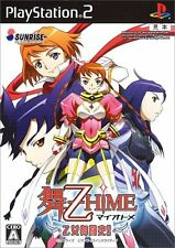 Used PS2 Mai Otome Hime Japan Import (Free Shipping)