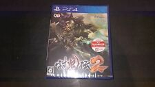 PS4 TOUKIDEN 2 W/ DLC Japanese New