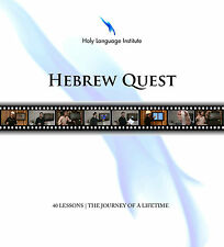 Hebrew Quest - Learn Biblical Hebrew! Forty Visual Lessons