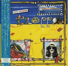 George Harrison - Gone Troppo JAPAN LP with OBI and INSERTS