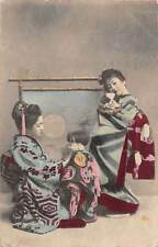 Japanese Family Traditional clothing, fashion, make-up, Moonlight 1911