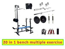 HOME GYM A R FIT 22 KG WEIGHT 20IN1 BENCH 3 FT CURL ROD 5 FT PLAIN ROD 2 DUMBBEL