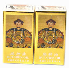 2 x Rui Shen You Oil Delay Solution China Brush similar to Suifan's Kwang