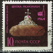 Russia Famous Tsar's Gold Crown Monomakh's Cap stamp 1964