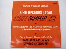 KING Records Japan - STEREO SAMPLER - LP
