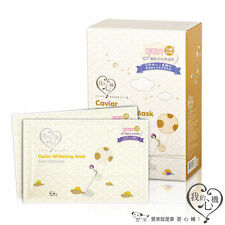 [MY SCHEMING] Caviar Whitening Facial Mask 10pcs NEW