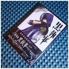 Comics Manga Kuroshitsuji Black Butler vol.24 Japan Original ver. + Autograph