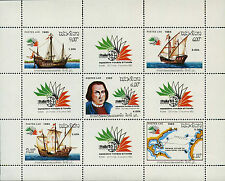 LAOS  N°663A/663E ** Bf C.Colomb, Bateau, 1985, ship, Columbus,Sheet MNH