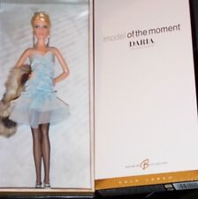 2004 MODEL OF THE MOMENT * DARIA *  BARBIE DOLL