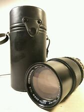 OLYMPUS OM-SYSTEM ZUIKO AUTO ZOOM 75-150mm F4 LENS WITH BLACK LEATHER CASE