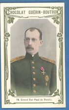 RUSSIA RUSSLAND GRAND PAULS VINTAGE CARD 390
