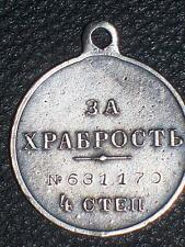 RARE SILVER 84 ORIGINAL RUSSIAN IMPERIAL BRAVERY MEDAL RUSSIA ORDER MILITARY OLD