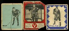 1933-34 V288 HAMILTON V252 CANADIAN GUM 1937-38 V340E O-PEE-CHEE TYPE SET (3)