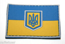 MILITARY 3D PVC PATCH NATIONAL FLAG UKRAINE EMBLEM TRIDENT TRIZUB