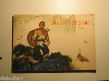 Bright Red Star in English Peking 1974 China RARE comics Pan Chen-shan Chinese
