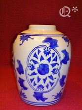 XX Chinese blue and white mini decorated revival vase