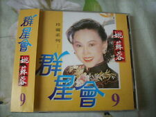 a941981  (New) 姚蘇蓉 Yao Su Rong  Taiwan Best  CD (9)