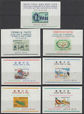 Korea Sc 468a/500a MNH. 1965-1966 issues, 7 diff imperf souvenir sheets