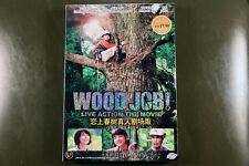 Japanese Movie Drama Wood Job Live Action Movie DVD English Subtitle