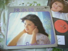a941981 Sarah Chen Chan 陳淑樺 Taiwan LP Poster 海洋之歌 (C)  EMGS5076