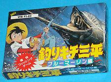 Tsurikichi Sanpei - Blue Marlin Hen - Famicom Nintendo NES - JAP