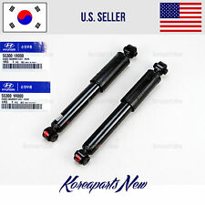 SHOCK ABSORBER REAR (SET 2 PS) *HYUNDAI* 553001R000 HYUNDAI ACCENT  2012-2016