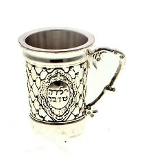 Jewish Kiddush Cup Kidush For Child Kid Shabbat 'Good Girl' Judaica Sabbath Holy