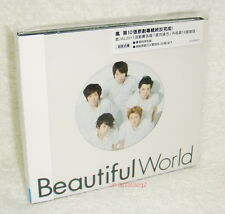 Arashi Beautiful World Taiwan Limited CD + 48P booklet (digipak package)