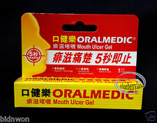 ORALMEDIC Mouth Ulcer Gel Treatment Oral Care ulcers Pain relief Health & beauty