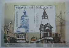Malaysia Miniature Sheet (2003) - Historical Places Clock Towers