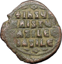 Jesus Christ Class A2 Anonymous Ancient 1025Ad Byzantine Follis Coin i48261