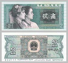 China 2 Jiao 1980 p882a unz.