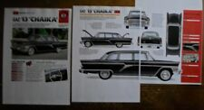 GAZ CHAIKA M-13 Copied Pages from IMP Publication in USA - Yanka Tschaika USSR