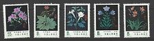 CHINA PRC # 1435-1439 MNH  MEDICINAL PLANTS  Complete Set of 5