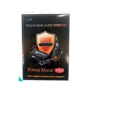 BlackVue Power Magic Pro Battery Discharge Prevention Device Car Vehicle trackin