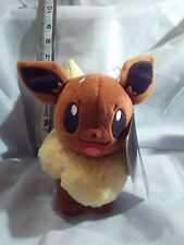 Eevee Pokemon Standing Munchkin TOMY Stuffed Plush Doll- Brand new with tags!