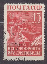 RUSSIA SU 1942 USED SC#876 45kop. Sewing Equipment .., IIWW - Patriotic War 1941